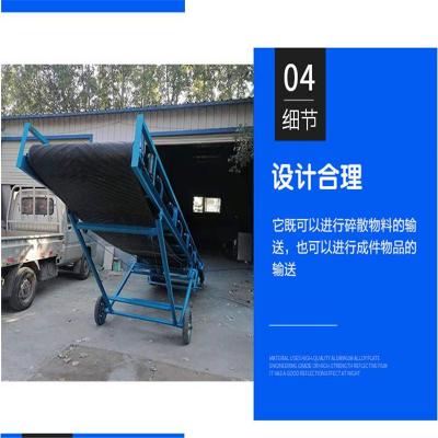 送粮方便的输送机 润华 防滑的水泥输送机 木板装车传送带