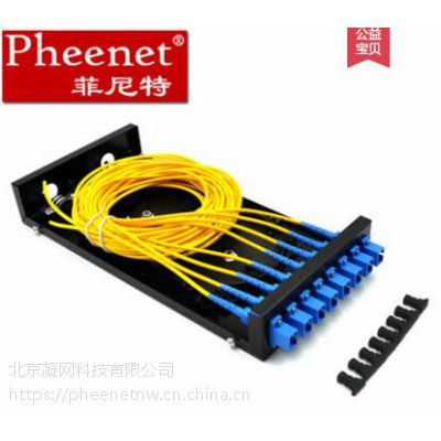 菲尼特光纤接续盒报价卧式光缆接续盒光缆接续盒套什么定额