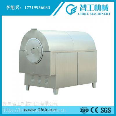 北京炒黄豆机哪家比较好请找许昌智工李经理17719936033