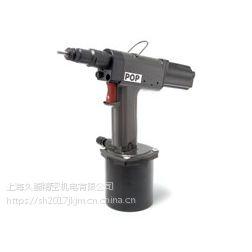 现货供应POP铆螺母枪PNT800A,PNT800,PNT800A-PC,PNT800L-PC