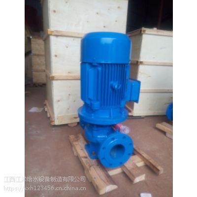 恒压切线泵选型计算XBD10.5/30G-JYG卧式多级消防泵图XBD6.1/5G-JYG
