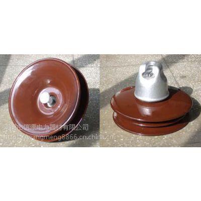 出售XWP-120防污型陶瓷绝缘子