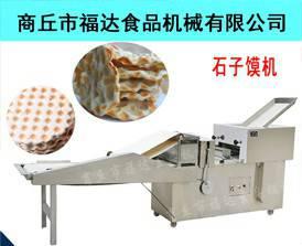 供应法饼机、法饼设备、法饼机价格