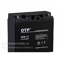 OTP蓄电池6FM-150***新价格