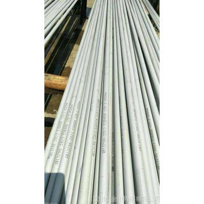 温州不锈钢管厂 不锈钢管生产厂家首选金州特钢