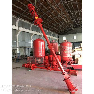 干式电机长轴消防泵XBD11.5/50GJ-RJC 消火栓泵