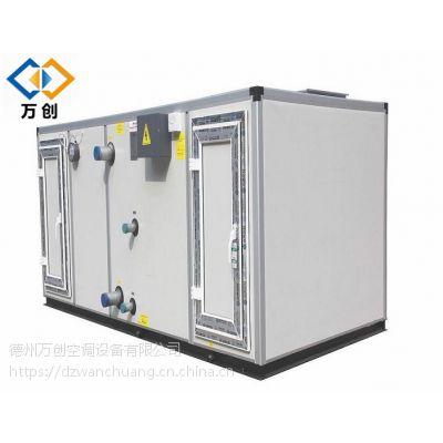 组合式空调机组、净化空调机组、高效净化机组