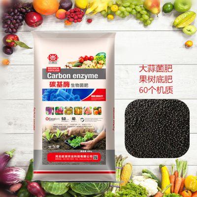 青椒专用牛羊粪底肥 旺润青椒有机肥使用效果怎样,高品质低价格发酵豆粕菌肥