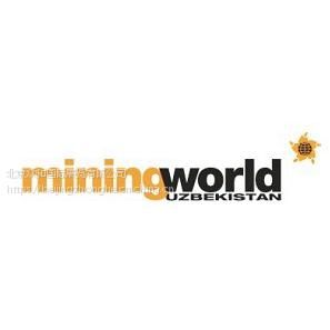 2018年第十三届中亚乌兹别克斯坦国际矿山机械展