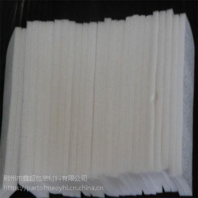 epe珍珠棉专卖 全新料白色缓冲泡棉包装材料厂加工定制