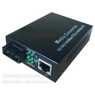 中西(LQS)光纤收发器 型号:GY22-YKF2300-SSC-20库号:M395139