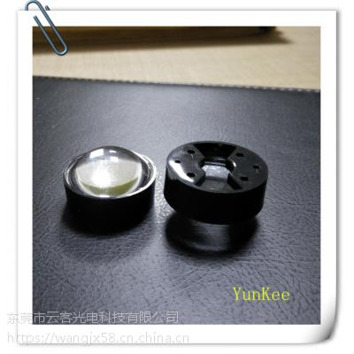 led透镜PMMA平凸透镜植物灯专用 配置仿流明灯珠 现货直销