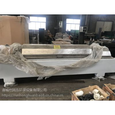 工业盐脱水 卧螺离心机质量优包达标山东润泓