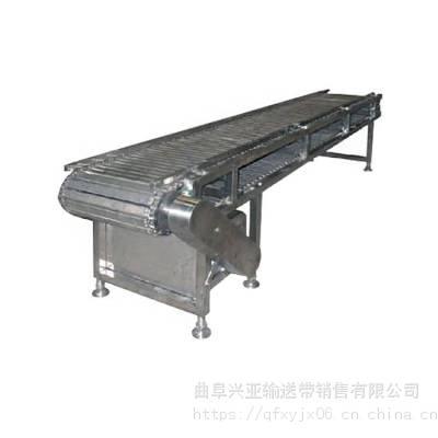 山东链板输送机怎么样厂家 链板运输机按需定做