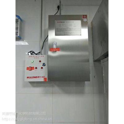广东单瓶组厨房灶台自动灭火设备制造厂商
