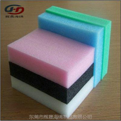 订做家居用品厂用惰性海绵 蓝色慢回弹床垫海绵