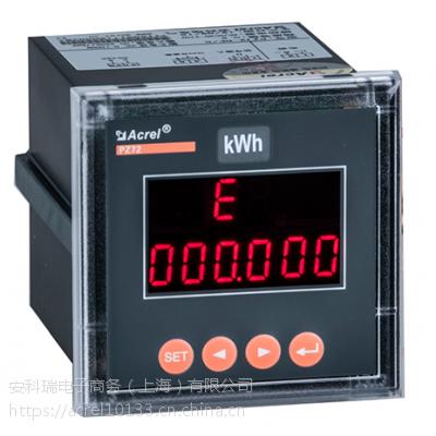 PZ96L-AV3电压表数显表多功能嵌入式安装智能仪表