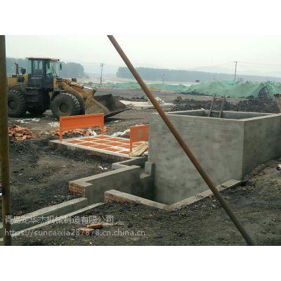青岛龙华杰机械制造宿迁市工地门口洗车池|循环用水