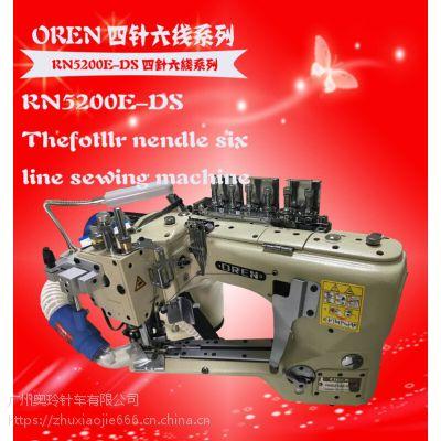 四针六线缝纫机奥玲RN6200潜水料八针车 工业设备