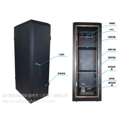 安方高科 四门电磁屏蔽机柜 标准电磁防护设备 厂家直销