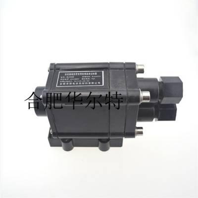 华尔特防爆温控器BJW51-80 伴热电缆温度控制器温控盒