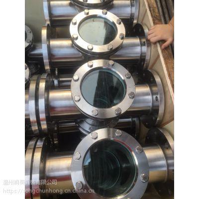 供应法兰四通式管道视盅不锈钢碳钢视镜批发