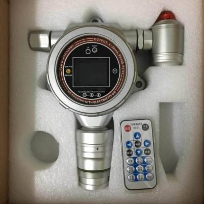 在线式乙炔检测报警仪TD500S-C2H2-A_量程5%VOL气体探测器_天地首和