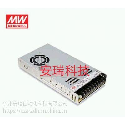 明纬开关电源LRS-35-24