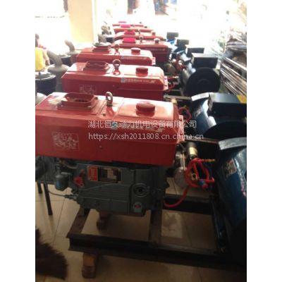 武汉20千瓦发电机常众单三相电启动ST/STC-20KW