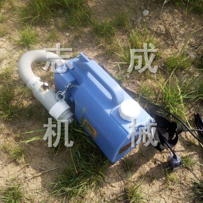 志成超微粒喷雾器 消毒杀虫两用超低容量电动喷雾器
