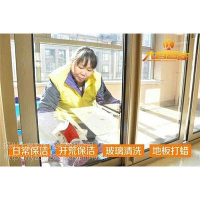 郭猛镇专业家电保洁,家电保洁,大喜家政服务(在线咨询)