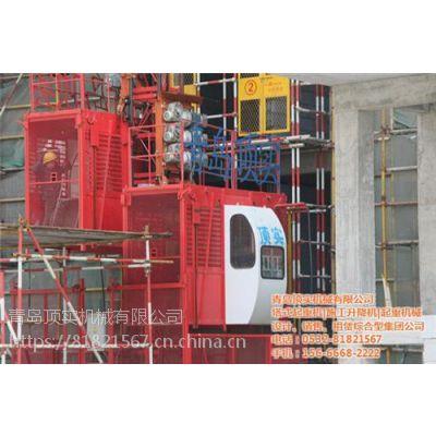 山东青岛施工升降机,施工升降机,顶实机械(在线咨询)