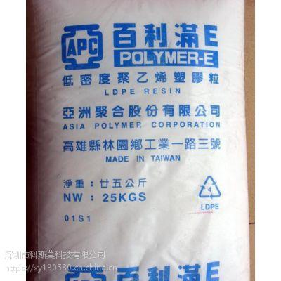 现货供应LDPE 台湾亚聚 M5100