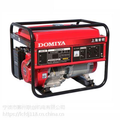 宁波10千瓦单相汽油发电机组 小型汽油发电机