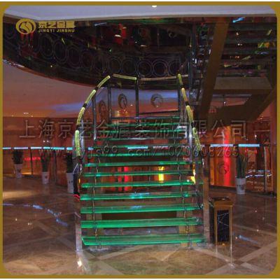 供应京艺大型发光楼梯工程楼梯钢楼梯不锈钢楼梯