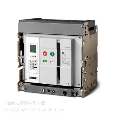 LS产电ABE 52b 2P 7.5KA 5,10,15,20,30,40,50A系列特价