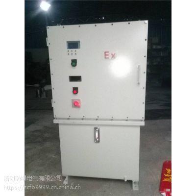 防爆电磁起动配电箱BXQ-T