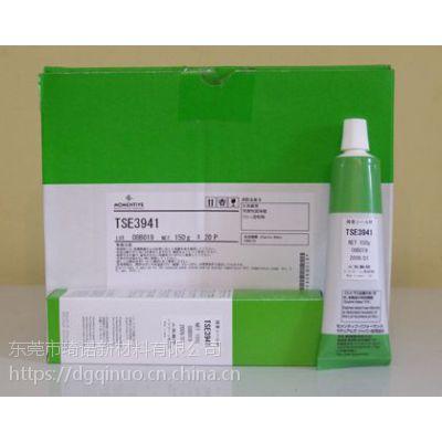 东芝TSE3941有机硅粘合密封胶