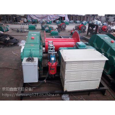 鹤岗鑫旺十吨调速型自动牵引提升卷扬机平稳