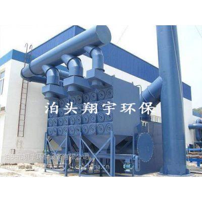 河北翔宇厂家组合式滤筒除尘器种类齐全质优价廉