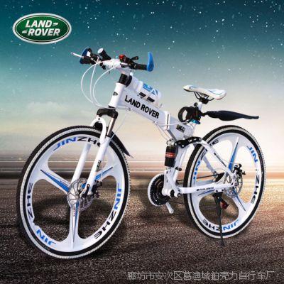 厂家直销路虎山地自行车26寸一体轮折叠减震双碟刹变速款批发零售