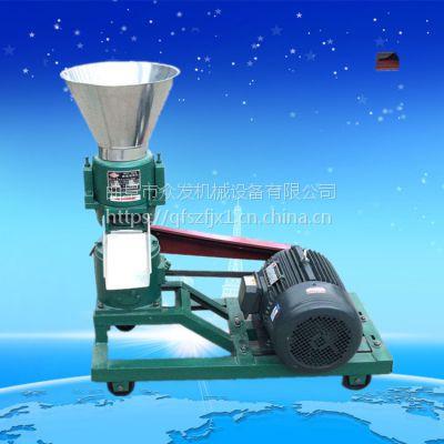 饲料成型机 玉米豆粕饲料造粒机 小型制粒机