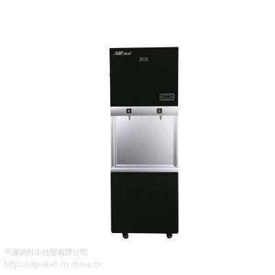 供应北京商用直饮机 单位饮水机 净水器 纳科品牌(厂家认证)