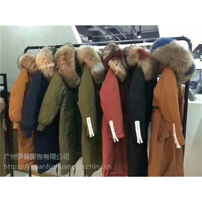 雪罗拉&西树影黛 欧美 羽绒服冬装 90白鸭绒 专柜正品一手货源批发三标齐全
