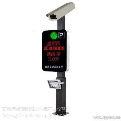 东莞凤岗停车场收费系统、小区出入口管理全套设备、车牌识别收费系统
