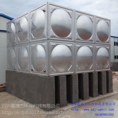 定制不锈钢水箱 -就在四川嘉德力