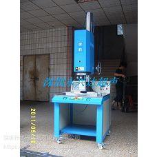 供应深圳超声波焊接机生产厂家