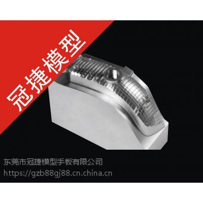五轴加工车灯模,CNC加工铝合金,5轴CNC批量加工,复杂曲面零件加工