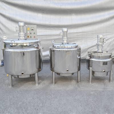 厂家直销不锈钢电加热搅拌桶 立式电动液体多功能搅拌机