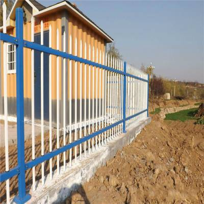 方管组装锌钢护栏网 蓝白相间护栏网 西安锌钢围栏网厂家